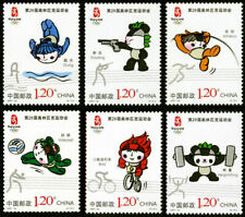 Chinese Postal stamps 29th Olympic Games - Sports (II) ~ total 6 pic/set new
