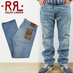 NEW MEN double rl RRL USA - Selvedge  Slim fit  Jeans light blue dylan wash