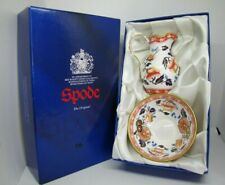 Spode Creamer and Sugar Porcelain Bowl Set in the Ming  F1905-AO Pattern