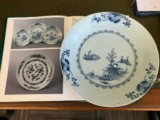 NANKING CARGO Porcelain Dish - 28.5cm Certificate of authenticity + book