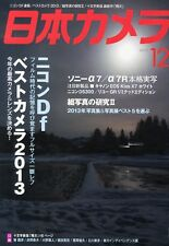 """Nippon Camera"" Japan Photo Magazine 2013 Dec 12 Best Camera Nikon Df Sony α7"