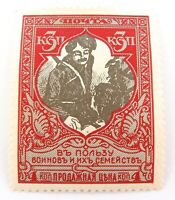 .RUSSIA 1915 CHARITY ISSUE 3K MH Og HIGH GRADE STAMP.