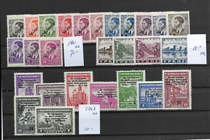 SERBIA   @  GERMAN OCCUPATION WW II MNH -  GOOD SETS  @122-531