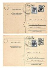 23.7.1948, 12 Pf. Arbeiter-GS mit Handstempelaufdr. Gotha 1 bzw. 2 als Formblatt