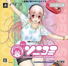 PS3 Motto Sonicomi Limited Edition W/Super Sonico Figure Pillow Case Japan