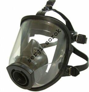 Full Face Facepiece GENUINE NBC BIO Gas Mask Respirator GP-9 MAG  new  2016 year