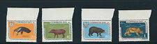 ECUADOR 1961 ANIMALS PUMA etc. Cent. of BAEZA (Scott 657-60) VF MNH