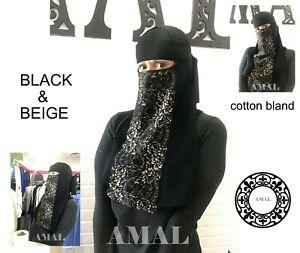 ❤️AMAL Niqab with Guipure Muslim Nikab Women Burka Amira Veil Hijab Ramadon