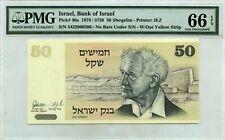 Israel 50 Sheqalim 1978 / 5738 Bank Of Israel Pick 53 c Value $66