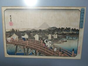 "Utagawa Hiroshige(1797-1858) woodblock print  ""Rain at Nihonbashi Bridge"""