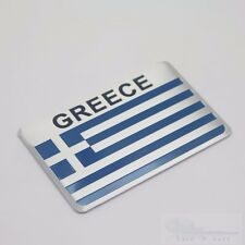 3D Hellenic Republic Greece Flag Greek Athens Auto Car Emblem Badge Sticker