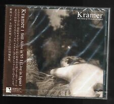 Still Alive in '95 (Live in Japan) by KRAMER CMDD-00021 creativeman disc