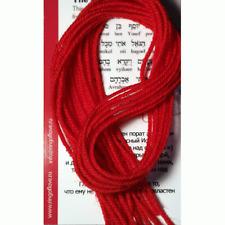 Red String of Fate Bracelet Evil Eye Kabbalah Mens String Bracelets Womens