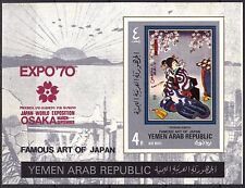 Yemen 1970 Famous Art of Japan S/S imperf. MNH**Mi.:Bl.122B 18,00Eur