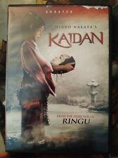 Hideo Nakata's Kaidan (DVD, 2009)