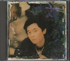 Dave Wang Jie / 王傑 - 封鎖我一生 (Out Of Print) (Graded:EX/EX) POCD955