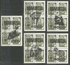 Russia Udmurtia Local overprint mint stamps MNH(**) 1995 - WWF