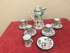 Vintage Japanese Geisha Girl Hot Chocolate/Coffee Pot 11 piece Set