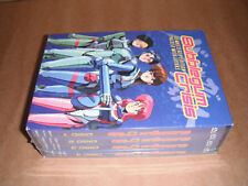Bubblegum Crisis - Special Collectors Set (DVD, 2004) New DVD