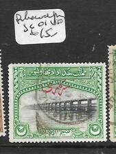 PAKISTAN (P2502B)  BAHAWALPUR BRIDGE SG O1  VFU