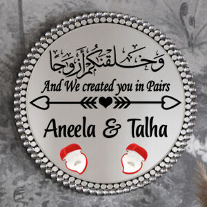 Personalised And we created you in pairs Islamic Calligraphy Stickers Weddin MS5