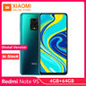 Xiaomi Redmi Note 9S 4Go 64Go Smartphone Dual SIM Version Global Free Shipping