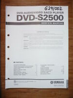 Service Manual Yamaha DVD-S2500 DVD-Player,ORIGINAL