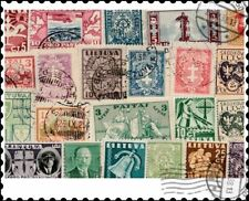 More details for lithuania : 50 different stamps collection
