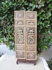 822P. Antique Carved Gold Gilt Wood Panel  for Pair w/Bird and Flower Screen