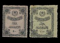 TURQUIE / TURKEY - 2 Constantinople Real Estate Revenue Stamps  (50 Pi & 100 Pi)