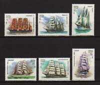 15199) Russia 1981 MNH New -sailing Ships – Maritime