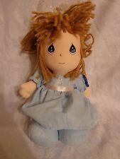 """Applause 1992 Tear Drop Eyes Rag Doll Baby 19"""" Plush Soft Toy Stuffed Animal"""