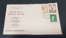India 1973 Personalities Stamps Series FDC