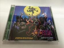 The Legend of Zelda Majora's Mask Original Soundtrack Japan Used Rare!!