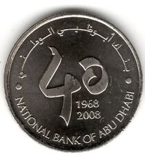 United Arab Emirates 2008 National Bank of Abu Dhabi UNC Dirham Commemorative