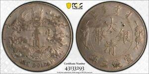 Empire silver dragon dollar 1911 L&M-37 no dot & flame toned PCGS XF chopmark