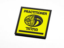 IKMF Practitioner Level 1 Patch