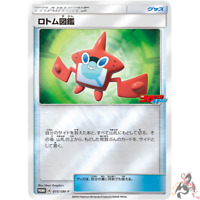Pokemon Card Japanese - Rotom Pokedex 015/SM-P - PROMO HOLO Near Mint