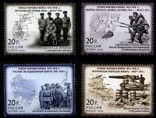 100. Jahrestag des Ausbruchs des Ersten Weltkrieges. 4W. Rußland 2014