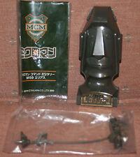 Takara Replica Microman Series-Post Hobby Shop Exclusive-MCM M159-Elias