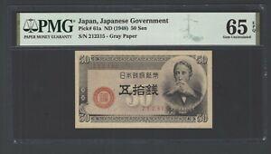 Japan 50 Sen ND (1948) P61a Uncirculated Grade 65