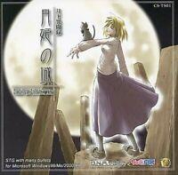 Doujin PC Video Game  Tsukihime no Shiro  Shmups Shooters D.N.A. Softwares