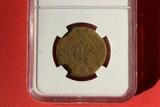 1903 CHINA Fengtien 10 Cent Brass Dragon Coin NGC AU53