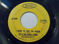 Sly & The Family Stone I Want To Take You Higher / Stand 45 1969 Vinyl Record