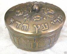 Vintage Decorated All Around Israeli Copper Etrog Box