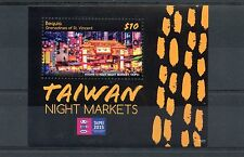 Bequia Grenadines St Vincent 2015 MNH Taiwan Night Markets 1v S/S Taipei 2015