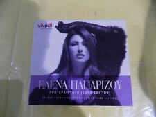 Helena Paparizou/ Protereotita EURO EDITION, 2 CD, Greek Music