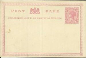 Victoria postalcard HG:5a MISSING PERIOD AFTER SIDE unused, minor toning at left