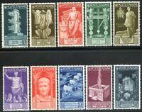 Regno d'Italia 1937 Bimillenario Augusteo S89 n. 416/425 * (m1664)