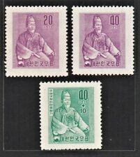 KOREA 1957 King Sejong of Korea (3v Cpt) MNH CV$14